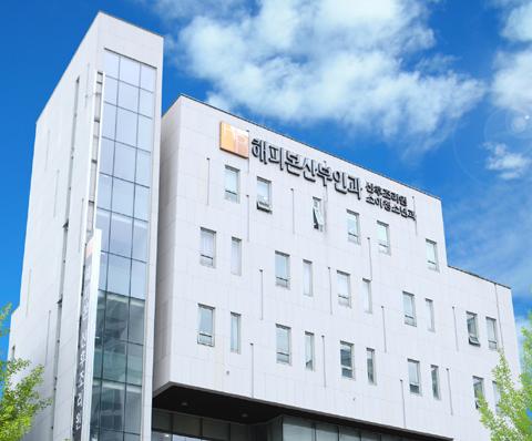 Happy Born Women's Hospital